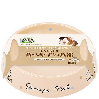 CASA モルモットの食べやすい食器