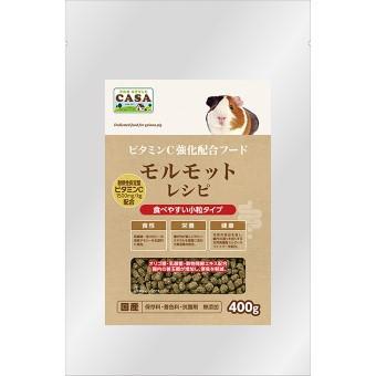CASA モルモットレシピ 400g