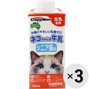 ネコちゃんの牛乳 200ml×3コ