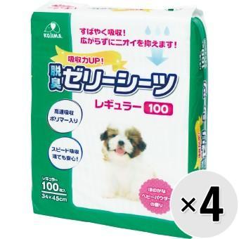 脱臭ゼリーシーツ レギュラー/ワイド/Wワイド/超ウルトラワイド4袋