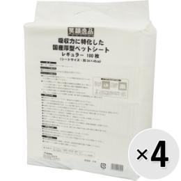 吸収力に特化した国産厚型ペットシート レギュラー/ワイド4袋