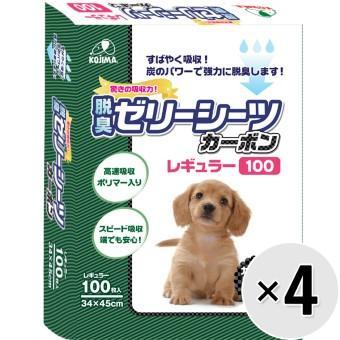 脱臭ゼリーシーツ カーボン レギュラー/ワイド/Wワイド 4袋