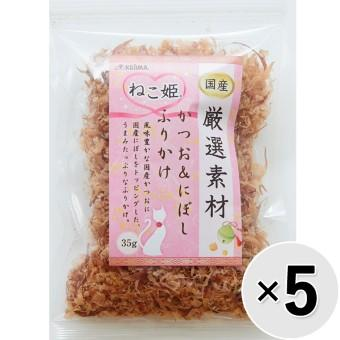 ねこ姫 厳選素材 5コセット