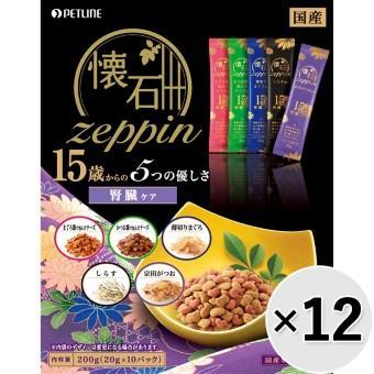 懐石zeppin(200g/220g)×12コ