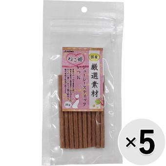 ねこ姫 厳選素材 ジューシースティック 5コセット