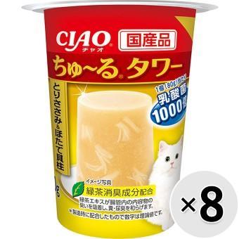 チャオ ちゅ~るタワー 80g×8コ