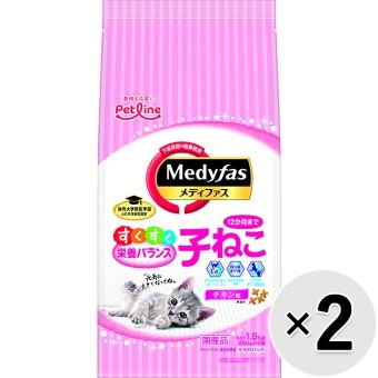 メディファス (1.41kg/1.5kg)×2コ