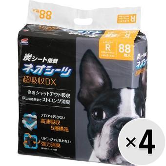 ネオシーツ+カーボンDX レギュラー/ワイド/スーパーワイド 4袋