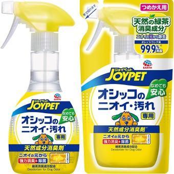 天然成分消臭剤 オシッコのニオイ・汚れ専用 本体+詰替用