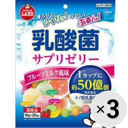 乳酸菌サプリゼリー 3コセット