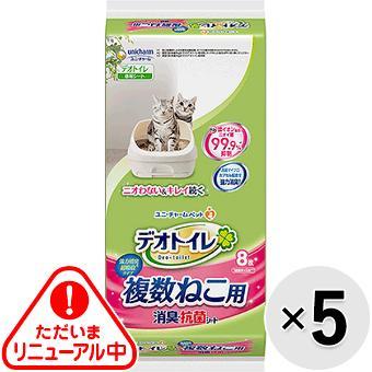 デオトイレ 消臭・抗菌シート 5袋