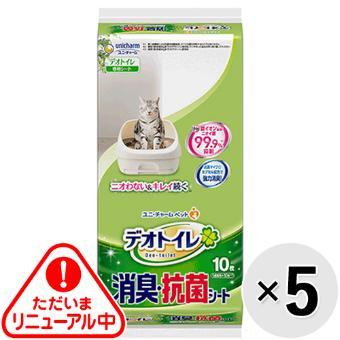 デオトイレ 消臭・抗菌シート 5袋/12袋