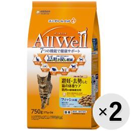 All Well 避妊・去勢した猫の体重ケア 筋肉の健康維持用 (750g/1.5kg)×2コ