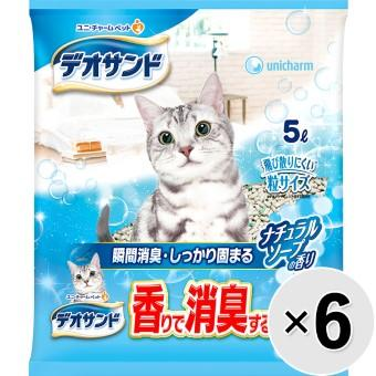デオサンド 香りで消臭する紙砂 6袋