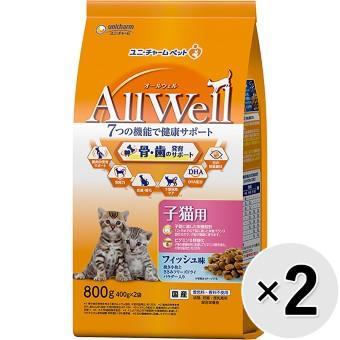 All Well(750g/800g)×2コ