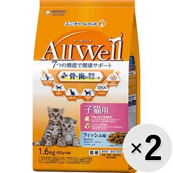 All Well(1.5kg/1.6kg)×2コ