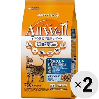 All Well 室内猫用 (750g/800g/1.5kg/1.6kg)×2コ