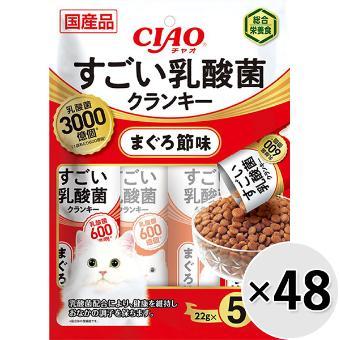 チャオ すごい乳酸菌クランキー (22g×5袋)×48コ