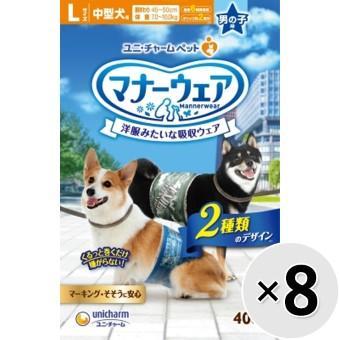 マナーウェア 男の子用 犬用 8コ