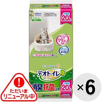 デオトイレ 消臭・抗菌シート (16枚/20枚)×6袋