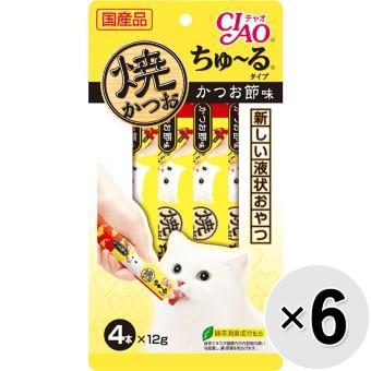 チャオ ちゅ~る 4本×6コ