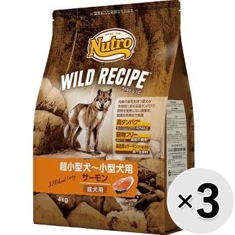 ニュートロ ワイルド レシピ 4kg×3コ