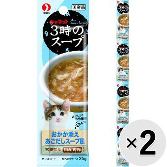 キャネット 3時のスープ 4連パック 100g(25g×4コ)×2コ