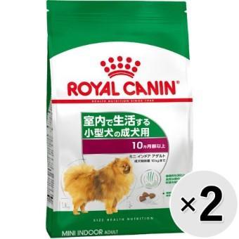 ロイヤルカナン ドライ ミニ 犬用 4kg×2コ