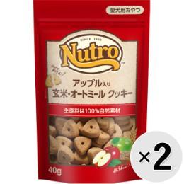 ニュートロ 玄米・オートミール クッキー 40g×2コ