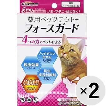 薬用ペッツテクト+フォースガード 猫用 3本入り×2コ