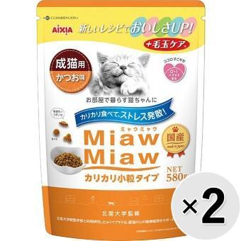 MiawMiaw カリカリ小粒タイプミドル 580g×2コ
