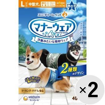 マナーウェア 男の子用 犬用 2コ/8コ