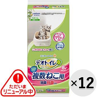 デオトイレ 消臭・抗菌シート 12袋