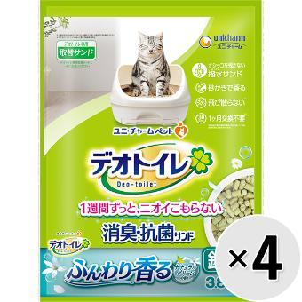 デオトイレ 取り替え専用消臭サンド/消臭・抗菌サンド
