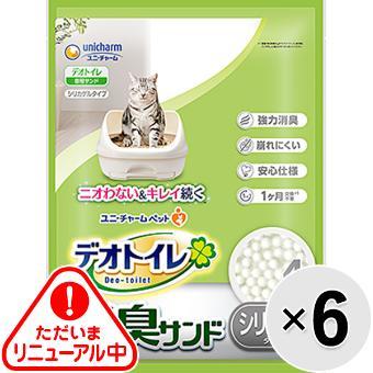 デオトイレ 消臭・抗菌サンド 4袋/6袋/8袋