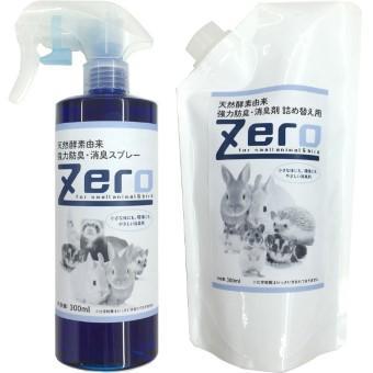 ZERO 防臭・消臭スプレー 本体+詰替え