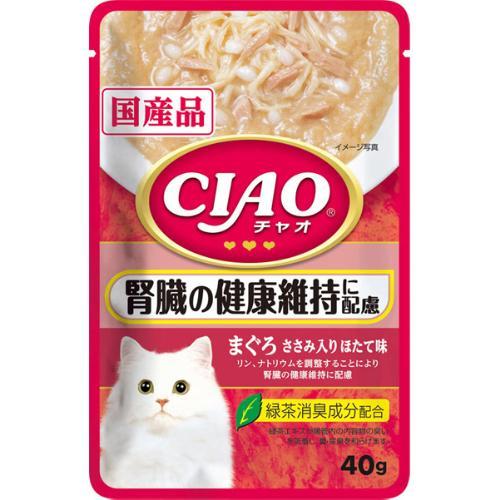 チャオ パウチ  腎臓の健康維持に配慮 まぐろ ささみ入り ほたて味