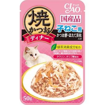 焼かつお/ささみディナー 50g