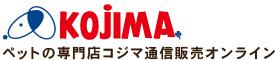 ペットの専門店コジマ通信販売オンライン