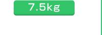 ミディアムフィットボディ7.5kg